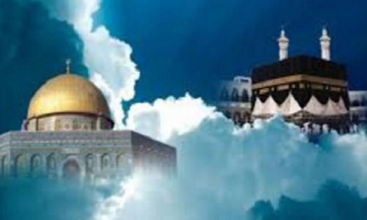 ليلة الإسراء والمعراج.. رمزيتها لا تقف عند حدود المسلمين الأوائل