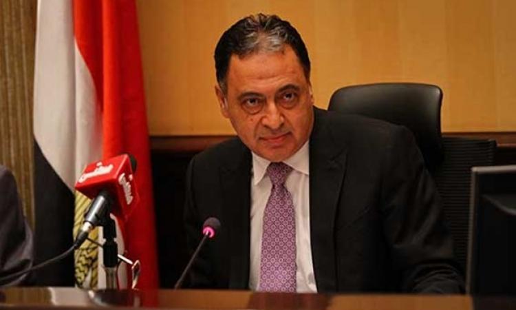 وزير الصحة : مصر آمنة ولا توجد أى إصابات بالكوليرا