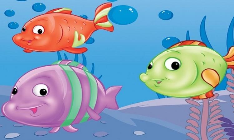 للأطفال قبل النوم .. قصة السمكات الثلاث والأم الحكيمة