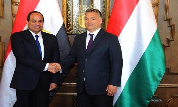 الرئيس السيسى يبحث اليوم التعاون الثنائى مع رئيس وزراء المجر