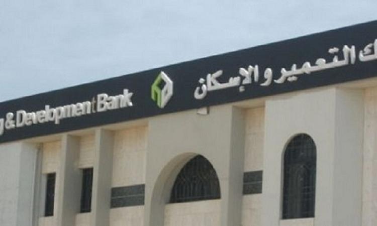بنك التعمير والإسكان: طرح 23 ألف وحدة بالعاصمة الإدارية خلال 3 أشهر