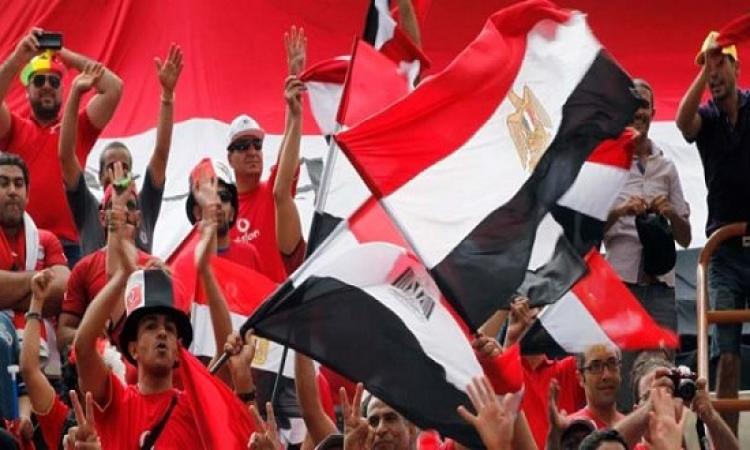 مصر تحتفظ بالمستوى الأول إفريقيا قبل التصنيف الاستثنائى