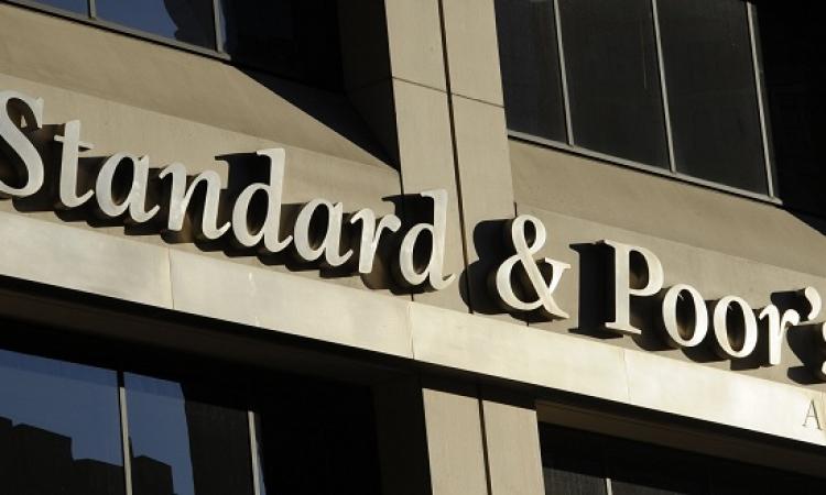 ستاندرد آند بورز تُعيد تأكيد تصنيف إيه- لشركة آي جي آي مع نظرةٍ مستقبليّة مُستقرّة