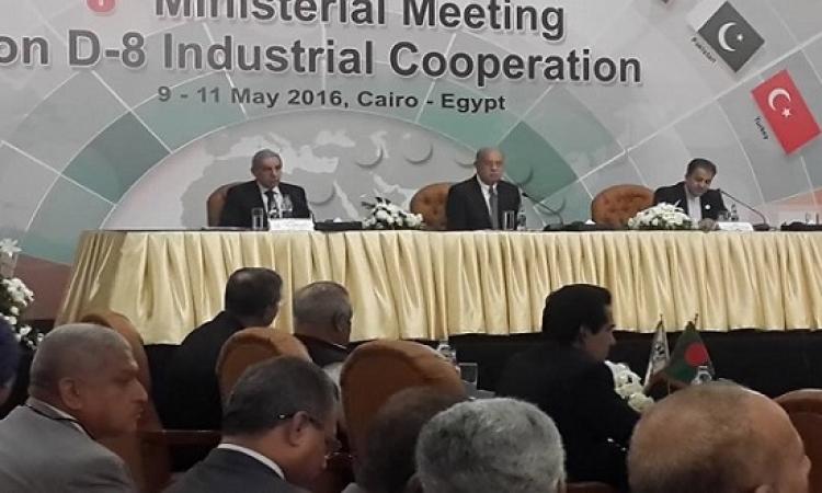 اسماعيل يفتتح فعاليات مؤتمر وزراء صناعة وتجارة مجموعة الثمانى الإسلامية