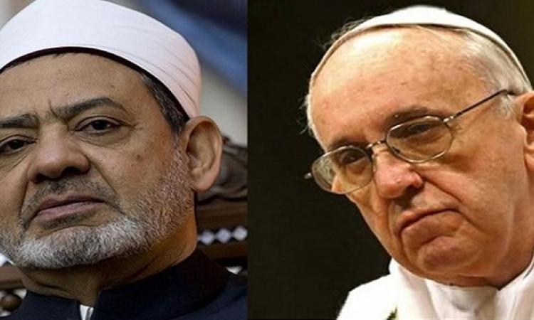 شيخ الأزهر يتوجه إلى الفاتيكان للقاء البابا فرنسيس