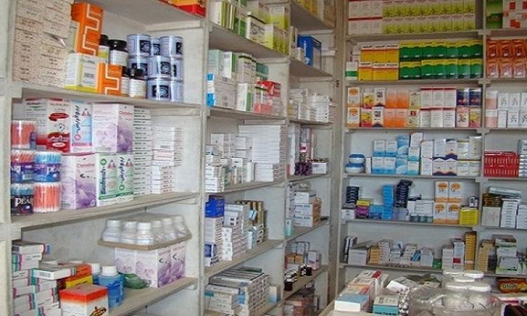 نقابة الصيادلة تبرىء ساحتها من ازمة اسعار الدواء