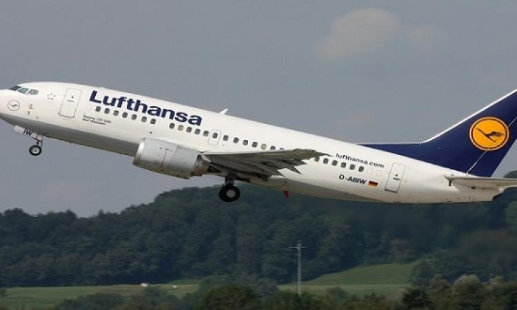 ألمانيا ترفع الحظر على شحن الحقائب بالطائرات المتجهة إلى شرم الشيخ