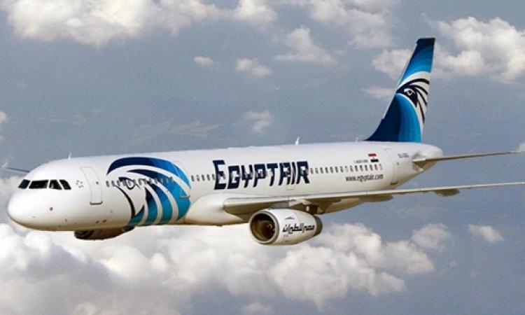 اختفاء طائرة مصر للطيران القادمة من باريس وعلى متنها 66 شخصاً