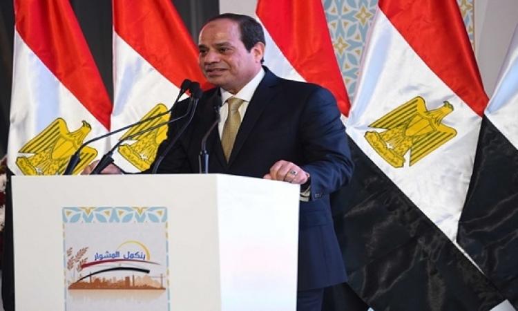 الرئيس السيسى يشهد افتتاح توسعات مصنع موبكو للأسمدة بدمياط