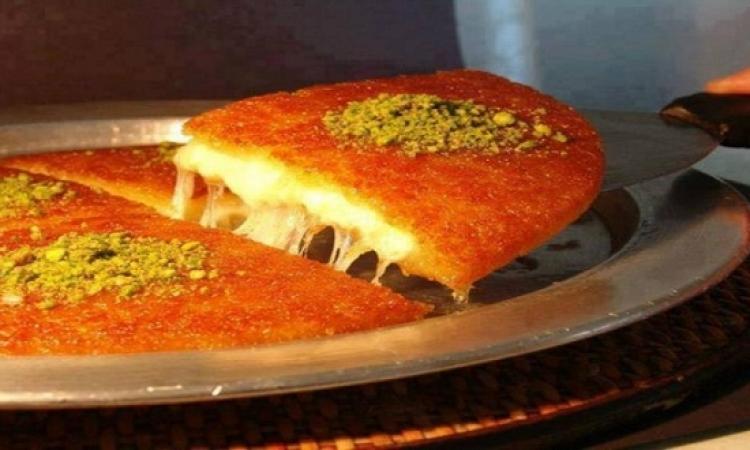الكنافة النابلسية .. ضيف مميز على المائدة المصرية