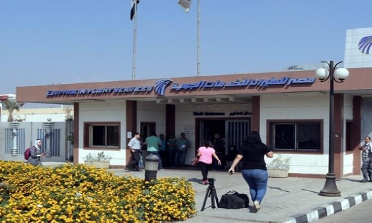 وصول 15 فرنسيًا من أهالى ضحايا الطائرة المفقودة إلى القاهرة