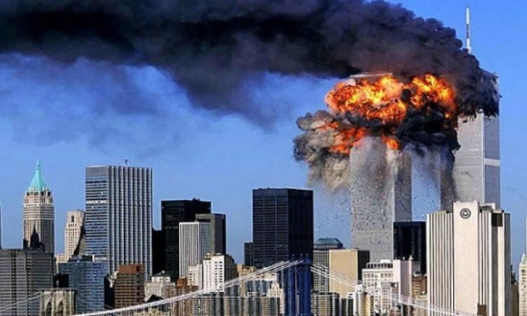 17 عاماً على ذكرى أحداث 11 سبتمبر ومازالت مشاهدها راسخة فى الأذهان