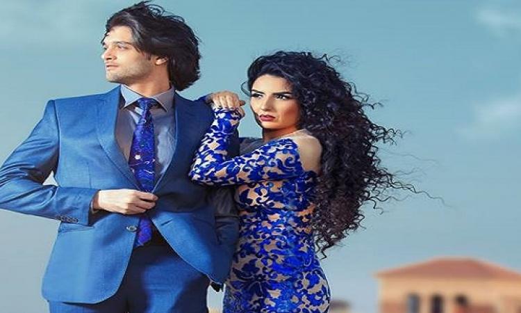 بالصور .. جلسة تصوير زرقا لياسمين الجيلانى وعمر خورشيد