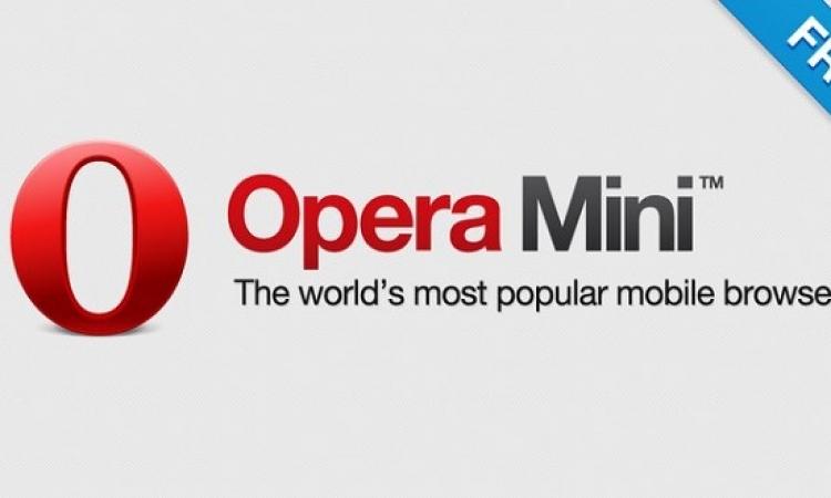 حجب الاعلانات ميزة جديدة يقدمها أوبرا مينى لمستخدميه