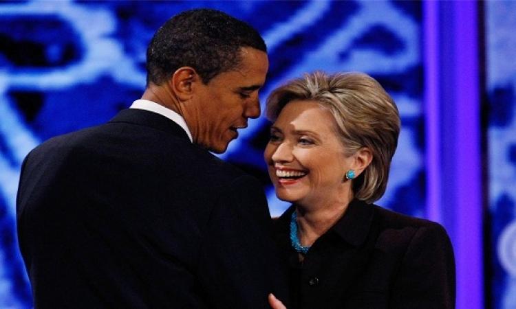 أوباما يعلن دعمه لهيلارى كلينتون في سباق الرئاسة الأمريكية