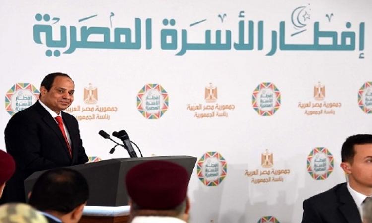 الرئيس السيسى يحضر اليوم حفل إفطار الأسرة المصرية