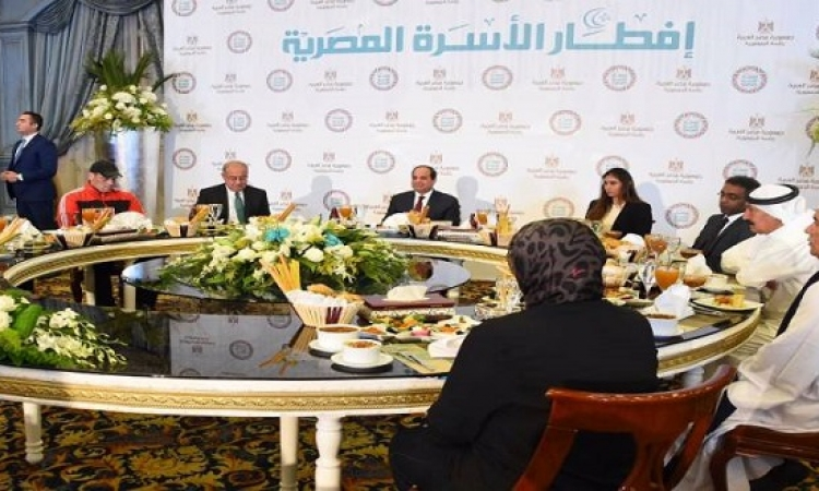 بالصور .. منيو حفل إفطار الرئاسة : لحمة مشوية ومحشى !!