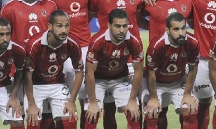 خسارة الأهلى أمام أسيك الإيفوارى 1/2 .. Hard luck