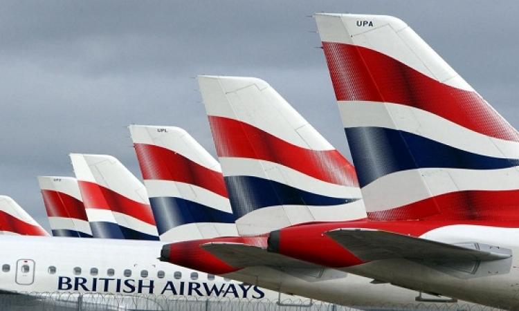 سبوتنيك : عودة الرحلات البريطانية لشرم الشيخ منتصف سبتمبر