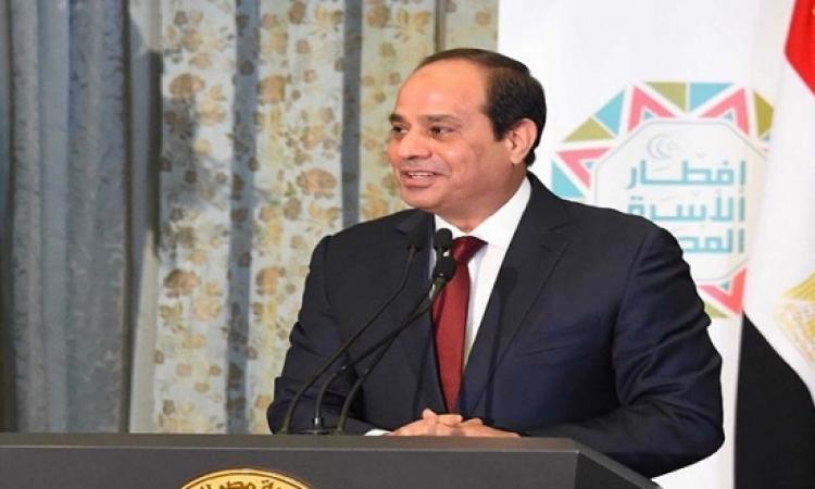 السيسى فى افطار الاسرة المصرية : محدش يقدر يفرض حاجة على المصريين