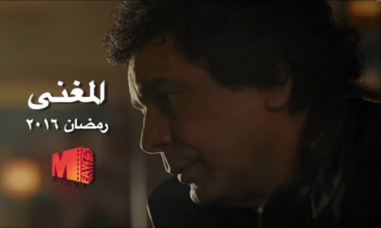 4 مسلسلات تجاهلها الجمهور فى رمضان : الثانى مفاجأة !!