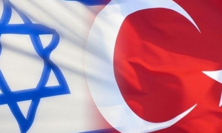تفاصيل الاتفاق بين تركيا وإسرائيل لتطبيع العلاقات بينهما