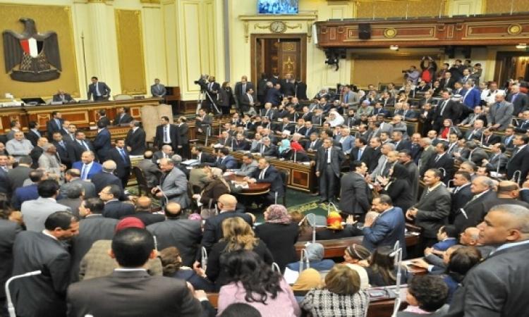 مجلس النواب يوافق على تعديل بعض مواد قانون الضرائب