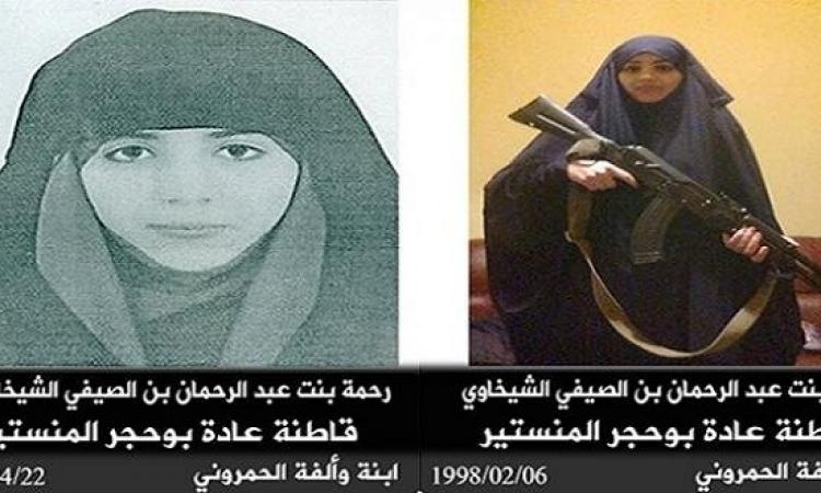 «رحمة» و«غفران» .. قاصرتان أصبحتا من أهم أفراد داعش