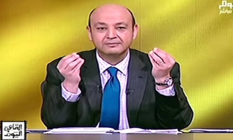 بالفيديو .. البرومو الأول لبرنامج عمر أديب على أون تى فى
