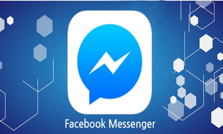 """فيس بوك ماسنجر يدعم خدمة """"PayPal"""" عبر التطبيق"""