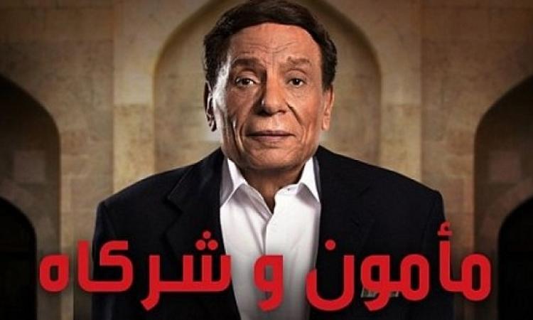 مأمون فى مرمى نيران الاقباط : انت السبب يا معاطى !!