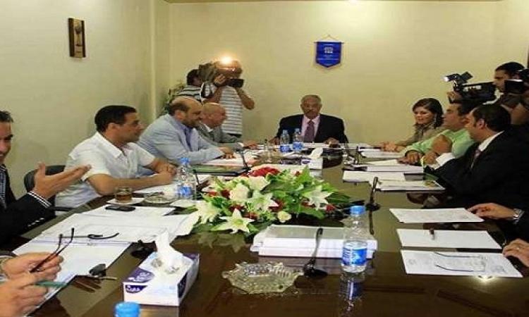 بالصور.. الجبلاية تعلن مواعيد مباريات دور الـ32 لبطولة كأس مصر مواليد 97