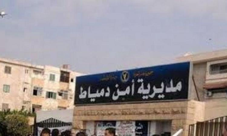 إصابة حكمدار دمياط و3 شرطيين بعد مطاردة إرهابيين برأس البر
