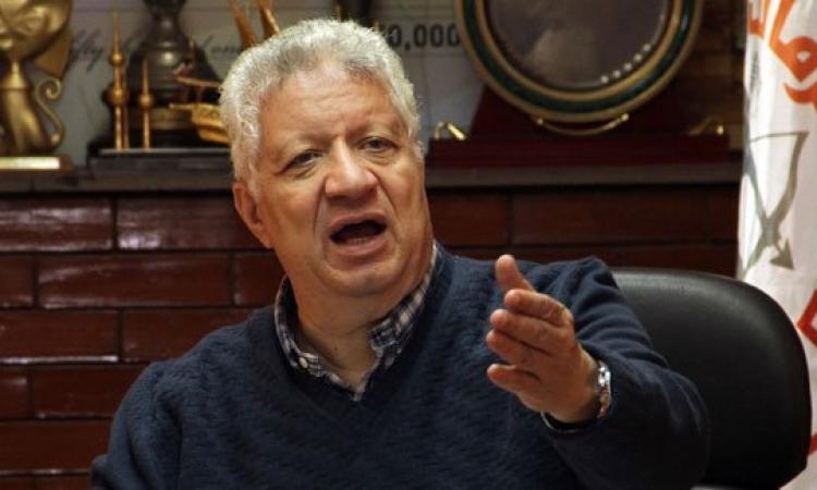 منتخب مصر يرفض الرد على اتهامات مرتضى منصور