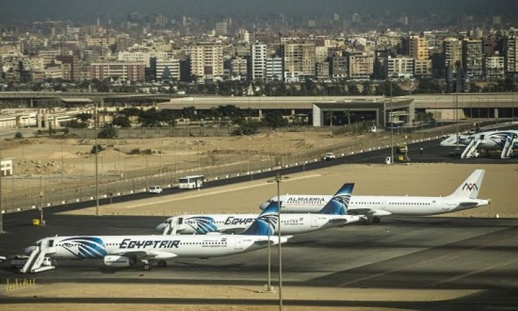 بلاغ كاذب بوجود قنبلة داخل طائرة مصر للطيران المتجهة إلى بانكوك