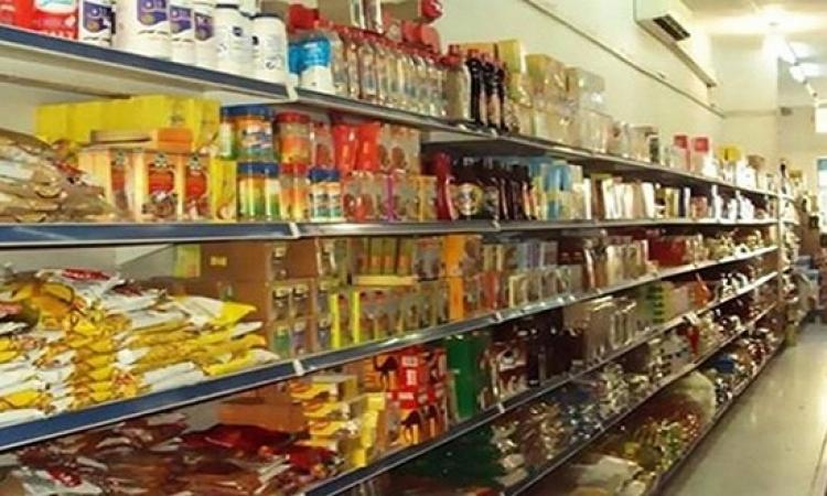 الزراعة: ضخ كميات من السلع الغذائية بأسعار مخفضة 30%