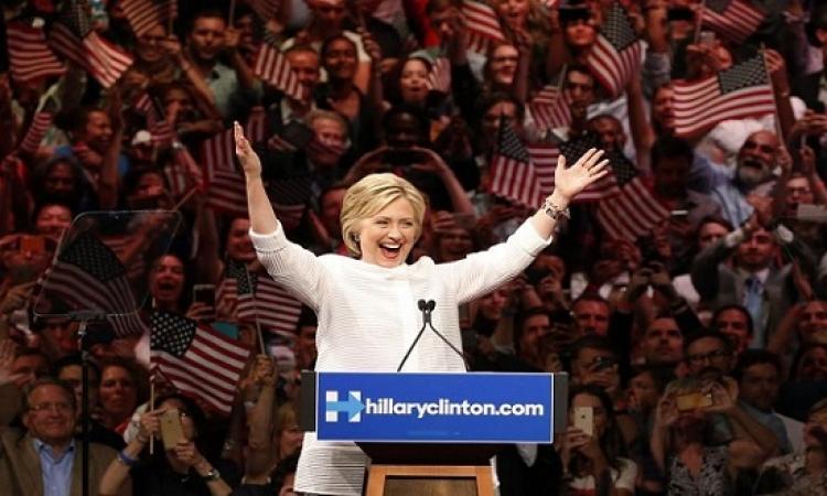 رسمياً .. كلينتون مرشحة الديمقراطيين فى الانتخابات الامريكية