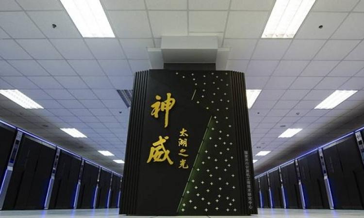 سنواى تاهولايت .. الكمبيوتر الصينى الأقوى فى العالم