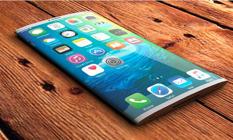 أبرز الفروق بين هاتفى ZTE Warp 7 وآيفون 7 بلس