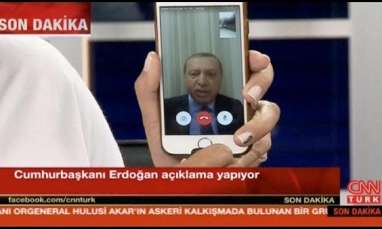 """""""فيس تايم"""".. تطبيق أبل الذى أنقذ أردوغان"""