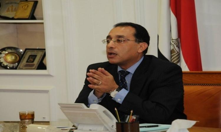 مجلس الوزراء يبحث الملفات والتقارير المتعلقة بالخدمات ومتابعة المشروعات القومية