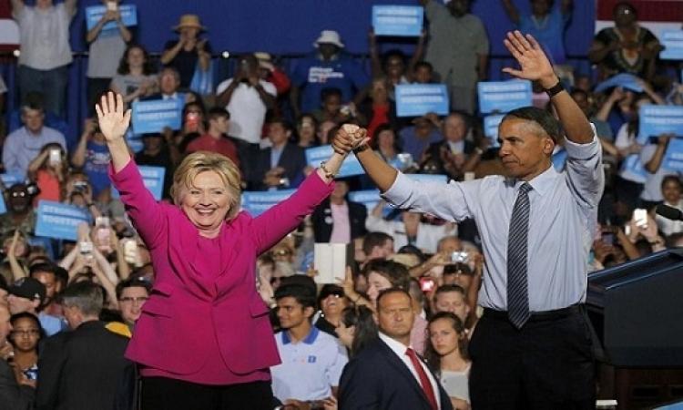 أوباما يرد الجميل ويبدأ أولى خطواته لدعم لكلينتون