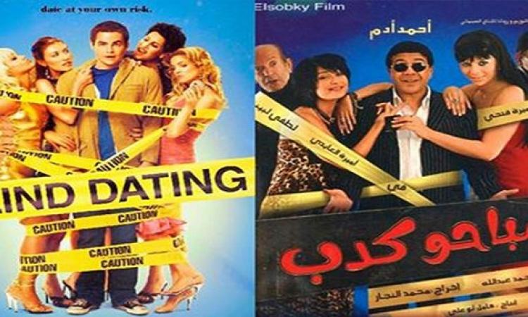بوسترات أفلام مصرية مسروقة : بس النحت باين !!