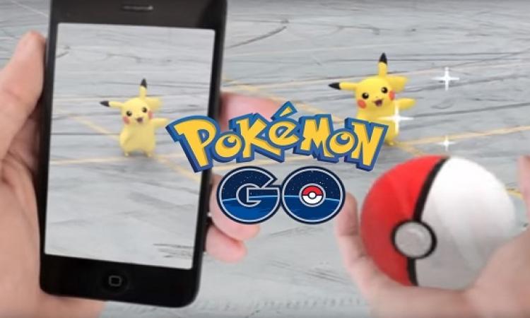 تحديث جديد لـPokemon Go لتسهيل العثور على البوكيمون النادرة