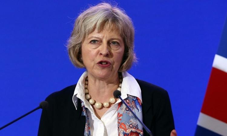 تريزا ماى رئيسة لوزراء بريطانيا بعد انسحاب ليدسوم