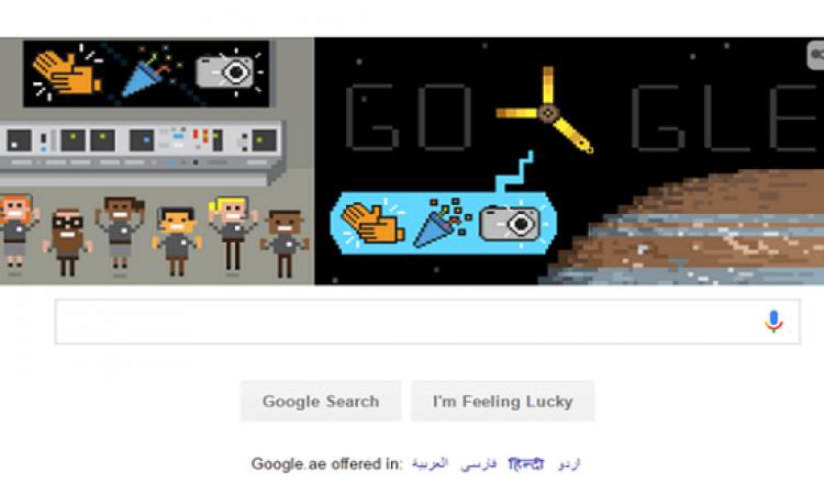 جوجل يحتفى بوصول جونو إلى كوكب المشترى
