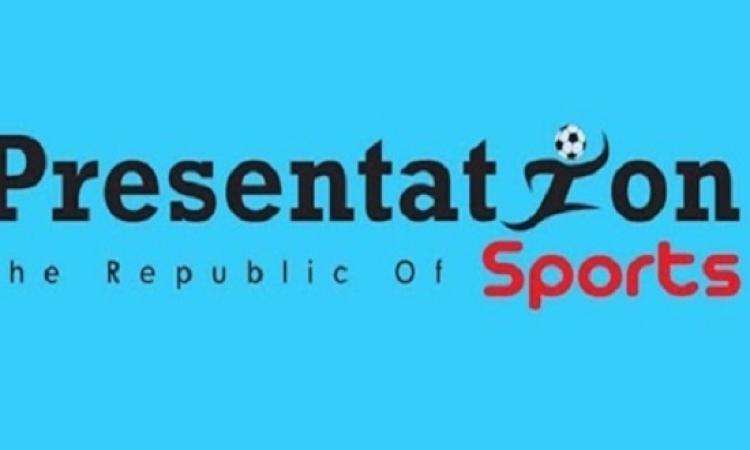 شركة بريزنتيشن تكشف حقيقة الحصول على بث مباراة مصر وأوغندا