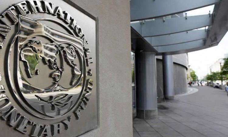 الحكومة تسعى لتأجيل بعض التزاماتها مع صندوق النقد الدولى