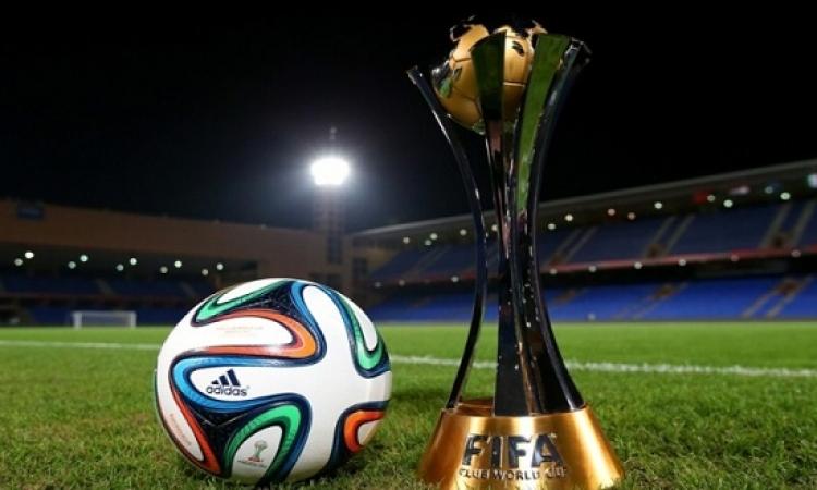 بالصور .. فيفا يطرح جدول كأس العالم للأندية
