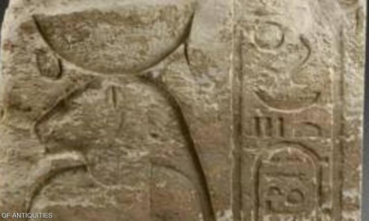 تفاصيل درامية في استرداد مصر للوحة الملك نختنبو